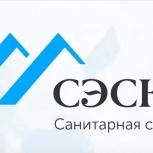 Оказываем услуги дезинсекции, дезинфекции и дератизации в Барнауле, Барнаул