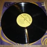 продается пластинка музыка из спект/День за днем 1972 г в 33об, Барнаул