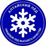 Лёд,пищевой коктейльный, Барнаул