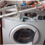 Ремонт на дому стиральных машин,выезд, Барнаул