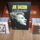 продается коллекционный набор JOE DASSIN CD 10 шт Франция, Барнаул