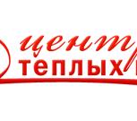 Сотрудничество на дилерских условиях, Барнаул