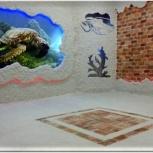Построй свою Соляную пещеру с галогенератором Бризсоль-1, Барнаул