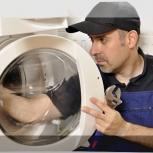 Ремонт стиральных машин, Барнаул