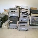 Утилизация оргтехники, электронного оборудования, ламп, мебели, Барнаул