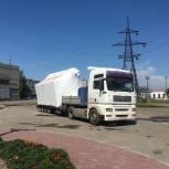 Перевозка негабарита Трал 30 тонн Аренда трала, Барнаул