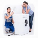 Ремонт стиральных машин в Барнауле (Выезд на дом), Барнаул