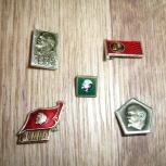 продается набор значков Ленин В.И. 70 г в СССР, Барнаул