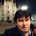 Профессиональные услуги переводчика итальянского языка, Барнаул