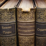 Анализ отрасли и рынка, Барнаул