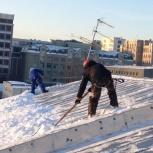 Уборка снега, наледи с кровли и территории. Вывоз снега., Барнаул