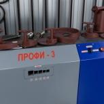 Реализуем кузнечные станки ПРОФИ-3, Барнаул