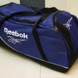 Хоккейная сумка на колёсах. Доставка из Омска, Барнаул