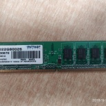 Память DDR2 DIMM 2Gb, 800MHz, CL6, 1.8V PATRIOT (PSD22G80026), Барнаул