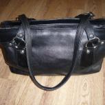 продается женская кожаная сумка, Барнаул