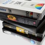 Оцифровка видеокассет Video8, VHS-C, D8, Mini-DV на DVD или mpeg2, Барнаул