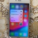 iPhone 6s 128gb rose gold, Барнаул