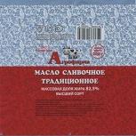 Кашированная упаковка, Барнаул