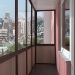 Балконная система, Барнаул