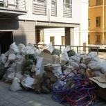 Вывоз мусора, хлама. Газель, ГАЗ, ЗИЛ, Камаз. Грузчики., Барнаул