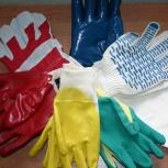 Перчатки в ассортименте, Барнаул