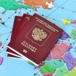 Оформление шенгенской визы, Барнаул