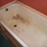 Демонтируем и вывозим чугунные ванны б/у, батареи, Барнаул