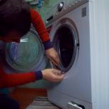 Ремонт стиральных машин на дому, Барнаул