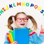Английский язык для детей, Барнаул