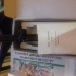оптический прицел, Барнаул