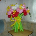 Букет из воздушных шаров!, Барнаул