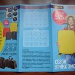 "Фишки ""Лента"" 5 шт. Для покупки сумок,чемоданов,рюкзаков., Барнаул"