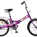 Велосипед АИСТ складной  20-201, Барнаул