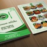 Изготовление визиток, листовок, буклетов, Барнаул