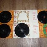 продается набор пластинок музыкальный сувенир 4 шт, Барнаул