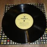 продается пластинка орк/Берлинского радио 1956 г в 33об, Барнаул