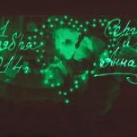Световые картины, светопись, творческая группа Альт Шоу, Барнаул