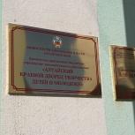 Адресные таблички, Офисные таблички, Барнаул