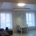 Ремонт квартир, Барнаул