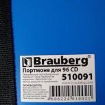 Портмоне для CD/DVD BRAUBERG на 96 дисков, обложка пластиковая, Барнаул