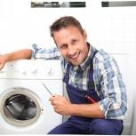 Срочный ремонт стиральных машин, Барнаул
