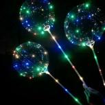Светящиеся шары Бобо Оптом, Барнаул
