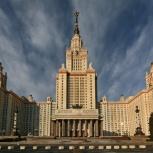 Онлайн-университет, Барнаул