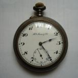 продаются карманные часы HY.Moser&Cie Швейцария 19 век, Барнаул