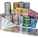 Упаковка полимерная из пленок с печатью и без: пакеты, пленка, Барнаул