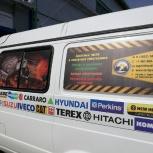 Брендирование (оклейка) автомобилей, Барнаул