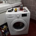 Ремонт стиральных машин в барнауле без выходных, Барнаул