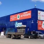 Баннер, Широкоформатная печать, Барнаул