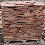 Песчаник  -  натуральный природный камень с карьера от производителя, Барнаул