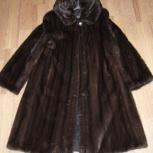 Продается женская норковая шуба с капюшоном, Барнаул